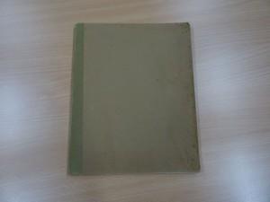 Der Einband des Buches